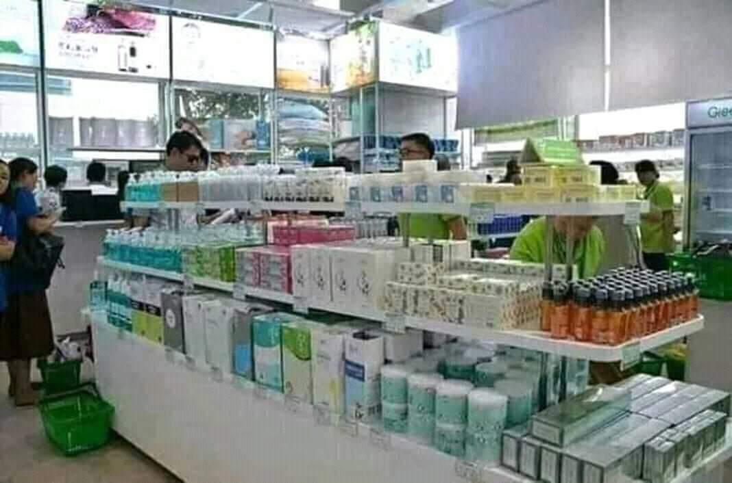 Amara's store